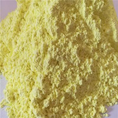 广东荧光增白剂工厂供应PVC造粒荧光增白剂