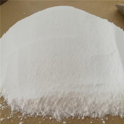 偶联剂铝酸酯偶联剂广东铝酸酯偶联剂