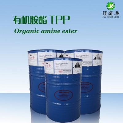 供应喷淋清洗剂无泡原料 有机胺酯TPP 金属镀前处理剂