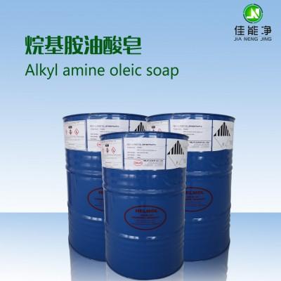 批发代理除蜡水配方 表面活性剂 烷基胺油酸皂 润滑剂