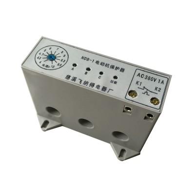 电机宝飞纳得电动机缺相保护器NDB-1购买须知