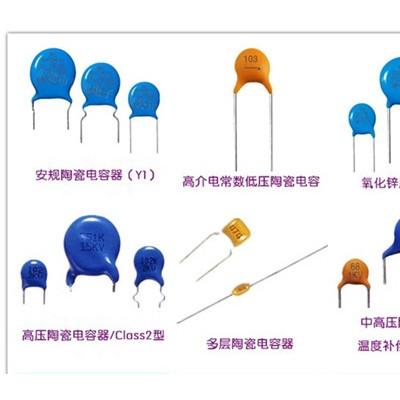 多层陶瓷电容高压击穿导致的分层简析