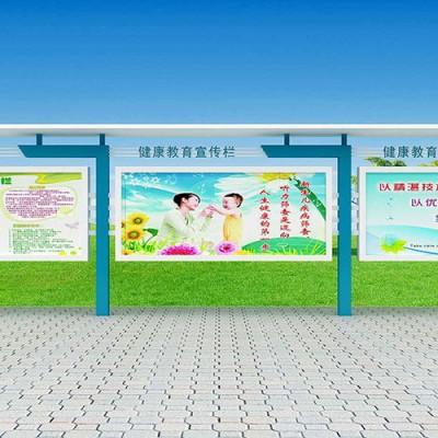 宣传栏江苏捷信厂家广告牌厂家精神堡垒厂家
