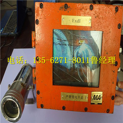 ZSP127矿用视频监测装置为了实现电机车安全行驶研制开发