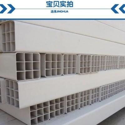PVC通信管 多孔弱电穿线管九孔格栅管 9/33格栅管厂家