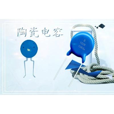 介绍温度补偿型陶瓷电容