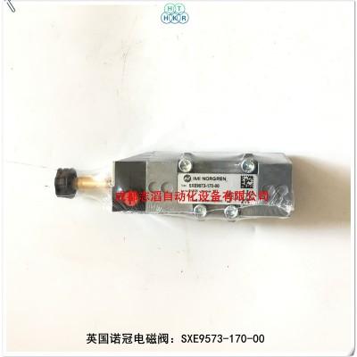 SXE9573-170-00英国诺冠电磁阀IMI
