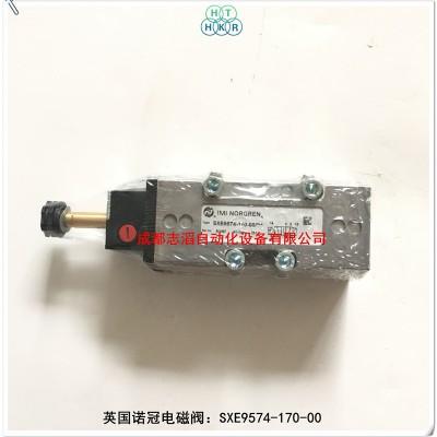 SXE9574-170-00英国诺冠电磁阀IMI