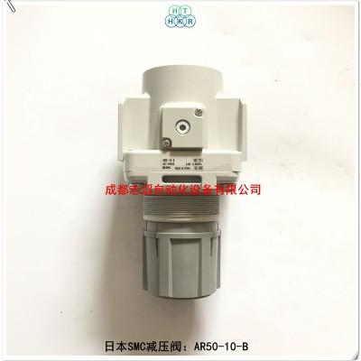 AR50-10-B原装日本SMC减压阀