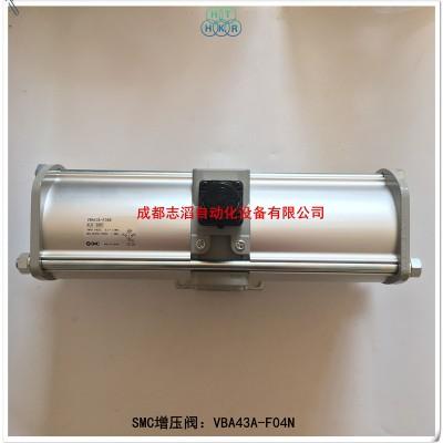 VBA43A-F04N原装日本SMC增压阀VBA系列