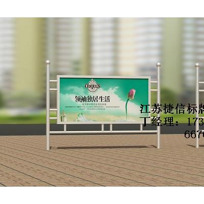 安徽捷信宣传栏企业宣传栏垃圾分类亭