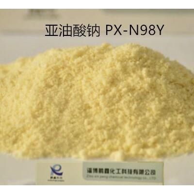 山东亚油酸钠厂家低价批发亚油酸钠粉末