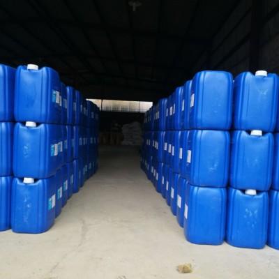 不锈钢保护液 通过不锈钢耐盐雾检测 生产厂家