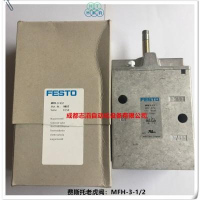 MFH-3-1/2现货德国费斯托电磁阀FESTO