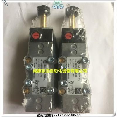 SXE9573-180-00英国诺冠电磁阀