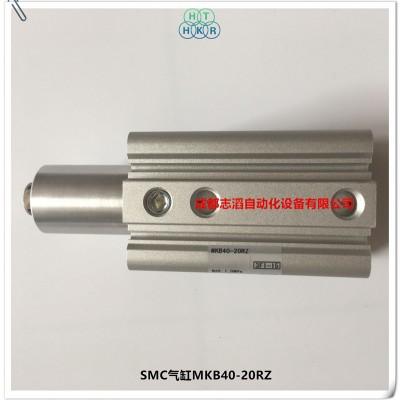 MKB40-20RZ原装SMC回转夹紧气缸