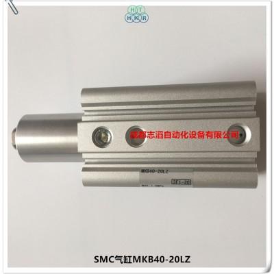 MKB40-20LZ原装SMC回转夹紧气缸