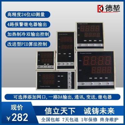 高精度智能数字真有效值PID温控仪表
