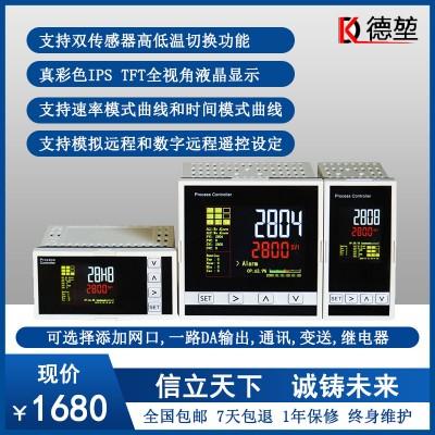 全自动液晶智能数显精创温度控制器可调控温仪