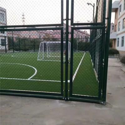球场护栏网体育场围栏网围网厂家定制