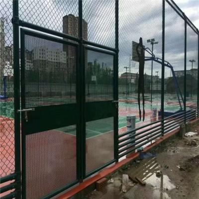 足球场围网 体育场护栏厂家定制安装有现货