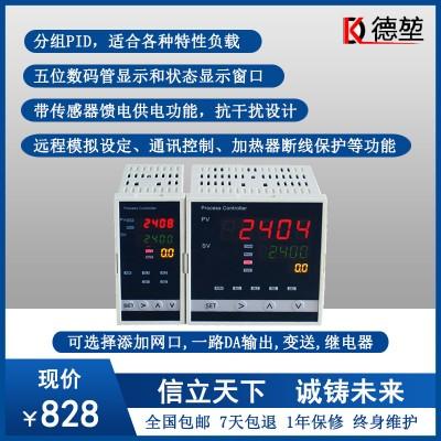 高精度智能数显双输入9组工艺曲线24段曲线PID温控器