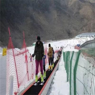 滑雪场魔毯输送设备 运行稳定雪地魔毯价格