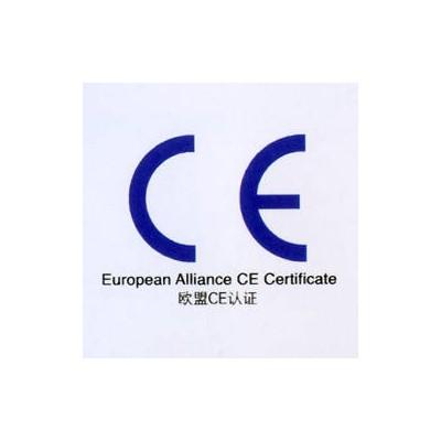 控制器CE认证键盘FCC认证有线鼠标PSE认证