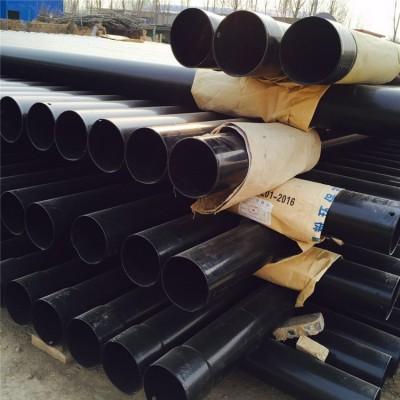北京热浸塑电缆保护管供应商热浸塑钢管厂家