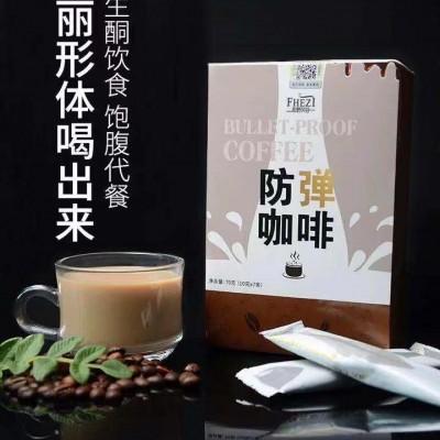 防弹咖啡招商