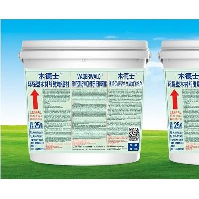 环保型木制家具纤维增强剂 环保型实木地板纤维增强剂