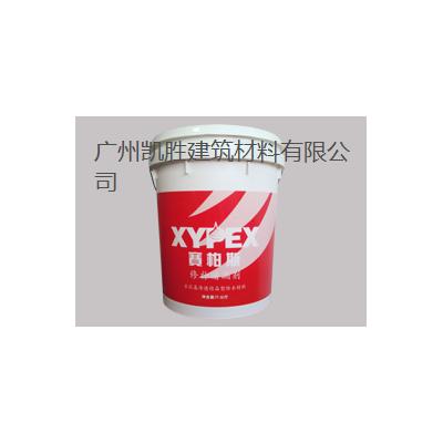 供应赛柏斯 xypex掺和剂 用于混凝土防水