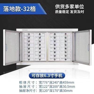 安仕达手机信号屏蔽柜手机屏蔽柜手机存储柜手机柜