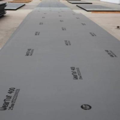 WearTuf400进口耐磨板各规格现货