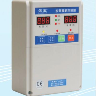 潜水泵变频控制器 泵宝水泵控制器