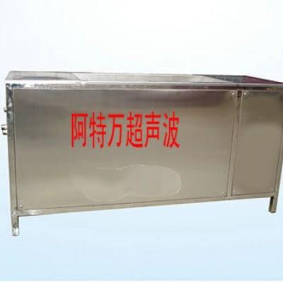 发动机缸体清洗机