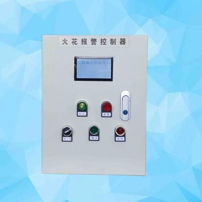 消防火花报警控制器厂家 山东青岛SC-1000控制器价格