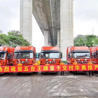 宁波国际码头华奥出口物流拖车