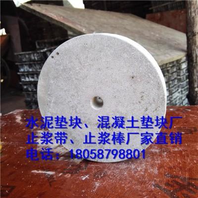C50高强度垫块桩基混凝土垫块圆形水泥垫块
