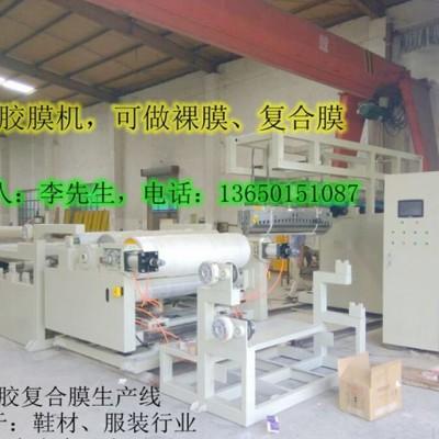 热熔胶膜机,低温热熔胶膜机, TPU热熔胶膜机