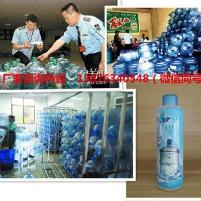 雀巢桶装水消毒剂厂家/纯净水桶清洗剂