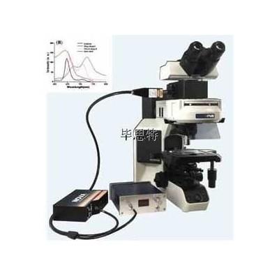 BEST-UV600型显微镜分光光度计系统