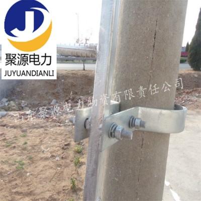 水泥电杆抱箍爬梯价格|水泥电杆抱箍爬梯型号规格