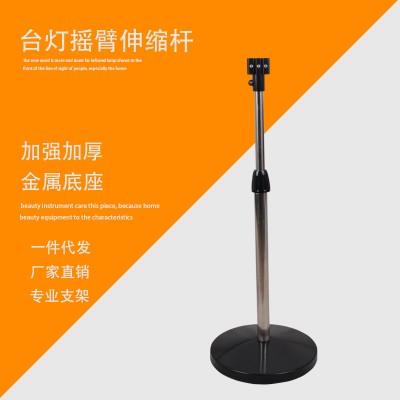 跨境专供落地式台灯摇臂支架可伸缩调节悬臂支架大圆盘伸缩杆批发