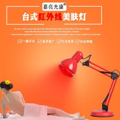 跨境专供加热按摩器远红外线保健仪理疗灯红外线销售神灯