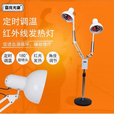 家用美容红外线理疗灯双头定时调温任意调角度高低保健灯