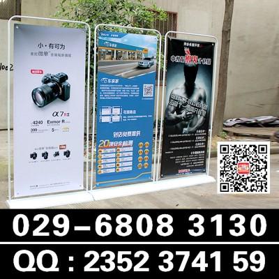 西安门型展架制做公司,西安门形广告展架设计,喷绘桁架广告物料