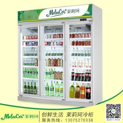 冰柜品牌香槟色三门豪华冷藏展示柜&便利店饮料柜