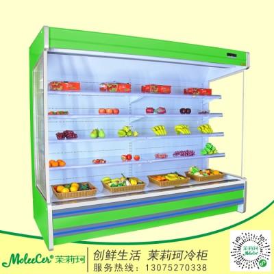 冰柜品牌厂家MLF-20002米内机A款风幕柜广州冷柜
