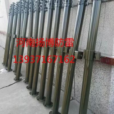 监控避雷针 0.5米-0.9米定制避雷针 不锈钢避雷针/单针